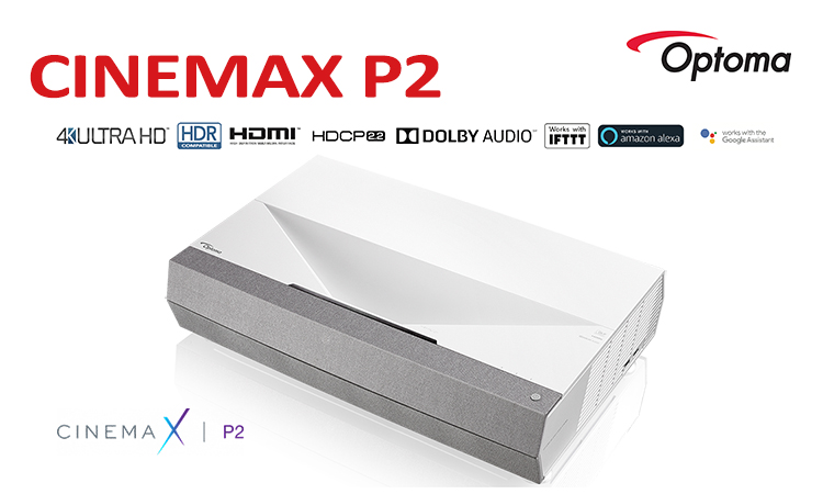 CINEMAX P2